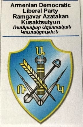 Armenian Democratic Liberal Party Sheild (3)