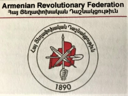 Armenian Revolutionary Federation Sheild (2)