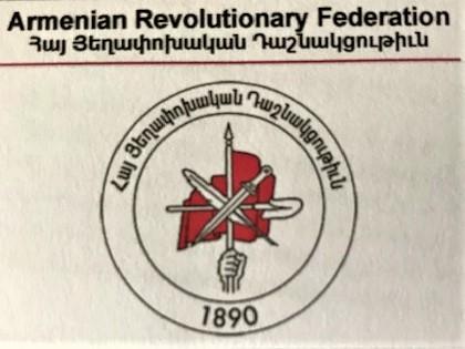 Armenian Revolutionary Federation Sheild (2)